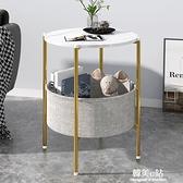 小茶幾迷你沙發邊幾邊櫃輕奢小圓桌子客廳簡約小戶型家用床頭茶桌ATF 韓美e站