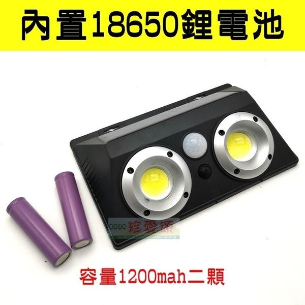 【JIS】M038 太陽能光控雙燈人體感應燈 太陽能感應燈 凸鏡 LED 感應壁燈 庭院燈 門口燈 投光燈