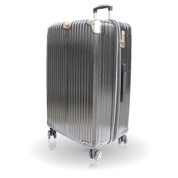 【禾雅時尚】NEW Starlight-20吋髮絲海關鎖ABS+PC硬殼行李箱-黑銀(JT1702-BH20)