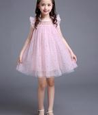 女童禮服公主裙夏季洋裝童裝春夏短袖連身裙新款紗裙HT746
