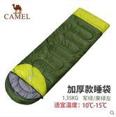 熊孩子❃戶外睡袋 露營加厚雙人旅行保暖室內成人睡袋秋冬(主圖款4)