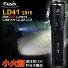 【EMS軍】FENIX LD41 201...