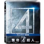 【停看聽音響唱片】【BD】驚奇4超人2015鐵盒版