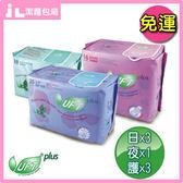衛生棉 UFT天然草本精華衛生棉超值7件組(日x3夜x1護x3)(免運費防側漏異味舒涼爽護墊悶熱)