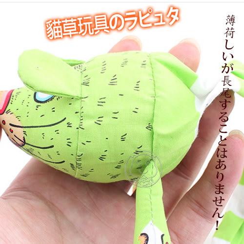 【 zoo寵物商城】美國FATCAT》貓草長尾鼠全長43cm (顏色隨機出貨)