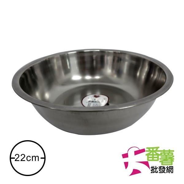 【台灣製】304不鏽鋼22cm菜盆/調理盆 [24G2] - 大番薯批發網
