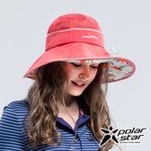PolarStar 雪紡圓盤帽『桔紅』P16517 抗UV帽│登山帽│路跑慢跑帽│遮陽帽│圓盤帽│釣魚帽│防曬帽