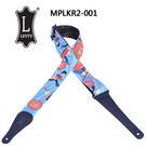 【非凡樂器】Levy's 『型號:MPLKR2-001』全新加拿大進口 電吉他/木吉他/貝斯背帶/肩帶