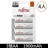 【免運費+贈收納盒】富士通 HR-3UTC(4B) 1900mAh 低自放鎳氫3號AA可回充2100次充電電池(日本製造)x4顆