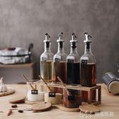 廚房家用組合調料盒陶瓷調味罐套裝 玻璃醬油瓶醋油壺調料瓶調料罐        瑪奇哈朵