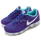 【六折特賣】Nike 慢跑鞋 Wmns Air Max Tailwind 8 紫 白 氣墊 運動鞋 女鞋【PUMP306】 805942-402