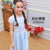 PINKNANA童裝 女童公主百摺裙洋裝 冰雪奇緣水藍/粉色29198