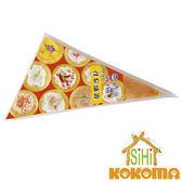 美食饗宴-海師父螯蝦沙拉250g【喜愛屋】