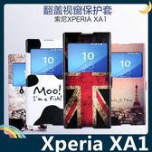 SONY Xperia XA1 G3125 卡通彩繪保護套 超薄側翻皮套 簡約 開窗 支架 插卡 磁扣 手機套 手機殼