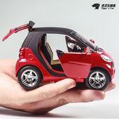 奔馳smart車模兒童合金玩具車小汽車模型仿真男孩回力車小車警車全館八八折柜惠