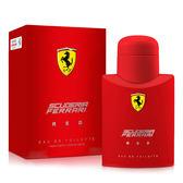 Ferrari 法拉利 紅色法拉利男性淡香水 125ml★Vivo薇朵
