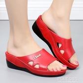 拖鞋女外穿夏新款時尚防滑高跟居家厚底鬆糕鞋海邊網紅媽媽涼拖鞋 poly girl