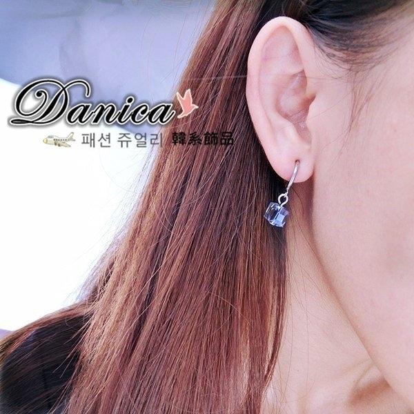 無耳洞 夾式耳環 現貨 氣質 甜美 簡約 銀色閃亮 極光 魔幻 方糖 吊飾 (9色) S91266 Danica 韓系飾品