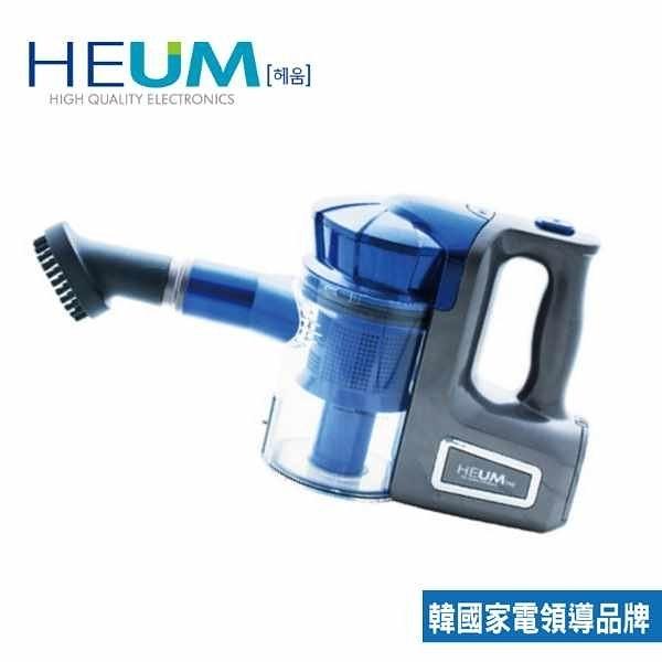 HEUM旋風式手提吸塵器HU-VC666