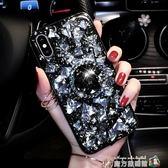 XS MAX手機殼個性創意XR蘋果X透明白色硅膠iphone8plus黑色軟殼 魔方數碼館雙十一特惠