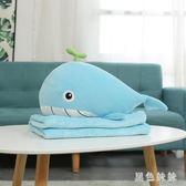 大藍鯨魚抱枕靠墊被子兩用午睡折疊毯子靠墊珊瑚絨空調毛毯小枕頭wl4302『黑色妹妹』