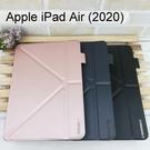 【Dapad】大字立架皮套 Apple iPad Air (2020) Air4 10.9吋 平板