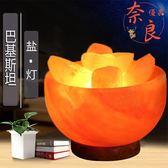 3-5kg 水晶鹽燈風水聚財招財燈 空氣凈化燈【奈良優品】