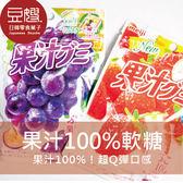 【豆嫂】日本零食 明治100%水果軟糖(蜜柑/葡萄/草莓)