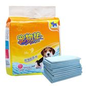 狗狗尿墊加厚100片除臭尿不濕寵物用品尿片狗尿布吸水墊訓導泰迪特惠免運