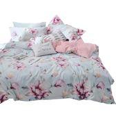 床上用品四件套 花花公子ins四件套全棉純棉歐式被套床單三件套簡約網紅床上用品