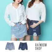 破壞感抽鬚割破牛仔褲裙-J-Rainbow【A497585】