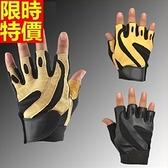 健身手套(半指)可護腕-真皮啞鈴舉重訓練防滑男女騎行手套3色69v47[時尚巴黎]