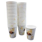 8oz優質耐熱咖啡杯20入/組【愛買】