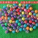 扭蛋機玩具球