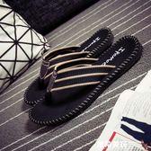 人字拖男防滑韓版潮流男士沙灘個性涼拖夏季拖鞋男款夾板托鞋 米希美衣