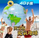 英文版充氣地球沙灘球 充氣地球儀 PVC...
