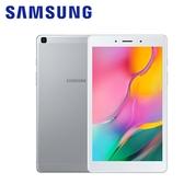 【Samsung 三星】Galaxy Tab A 8.0 T295 (2019) LTE版 銀色