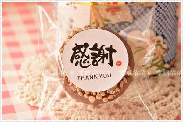 感謝萬用貼紙(封口貼.禮物貼紙) - 1張只要1元! - 幸福朵朵喜帖婚卡.婚禮小物