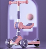 滑板車 幼兒童1-3-6-8歲2三合一可坐可騎女寶寶滑行男孩單腳溜溜車【幸福小屋】
