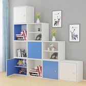 年終好禮 簡約書柜書架自由組合格子柜兒童置物柜儲物柜收納柜小柜子帶門
