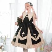 Lolita酷黑天使jsk重工十字架尖領大裙擺氣質連身裙洋裝【聚可愛】