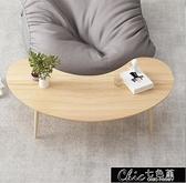 茶几 風實木簡約北歐茶幾小戶型矮桌子創意咖啡桌易裝客廳現代邊幾