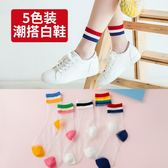 夏季中筒襪潮學院風襪子女韓國日系韓版玻璃絲薄款短襪透明襪可愛 韓幕精品