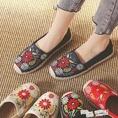 新款草編亞麻老北京布鞋民族風刺繡花朵女單鞋透氣吸汗平底漁夫鞋 夏季狂歡