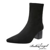 短靴 極簡俐落合腿尖頭粗跟襪靴(絨布黑)* BalletAngel【18-7052bkr】【現+預】
