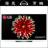 【海恩特價 ing】LG 樂金 55 型 OLED 電視 55EG9A7T