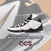 【六折特賣】Nike 籃球鞋 Lebron XVII Low EP 17 白 黑 金 男鞋 詹皇 低筒 氣墊 運動鞋【ACS】 CD5006-101