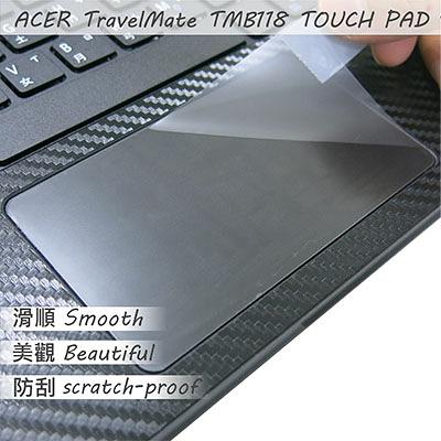 【Ezstick】ACER TravelMate TMB118 TOUCH PAD 觸控板 保護貼