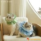 貓咪伊麗莎白圈貓脖圈防舔頭套可愛項圈領花帶抽繩【小獅子】