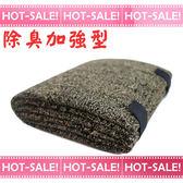 《台灣製通用尺寸濾材》加強除臭型沸石活性碳CZ濾網 (HPA-100APTW/HPA-200APTW/HPA-300APTW適用)